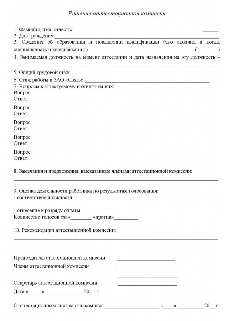 Банки ру оренбург кредит